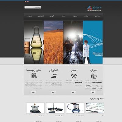 طراحی سایت آبی آسا