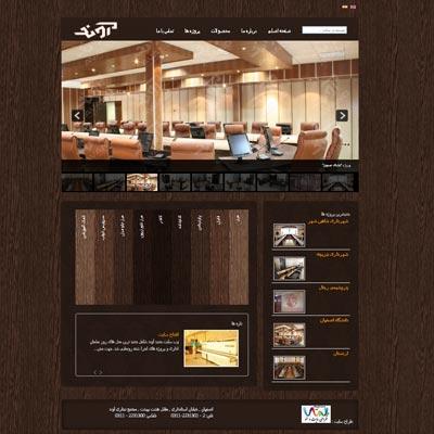 طراحی سایت فروشگاه آوند