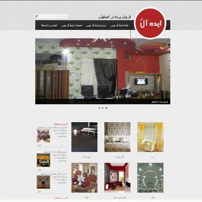 طراحی سایت دکوراسیون داخلی ایده آل