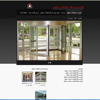 طراحی سایت شرکت کیمیا