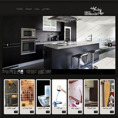 طراحی سایت نمایشگاه امید