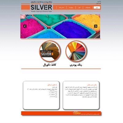 طراحی سایت سیلور