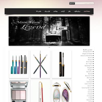 طراحی سایت فروشگاه یاقوت